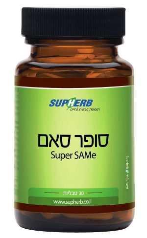 סופהרב סופר סאם Supherb Super SAMe